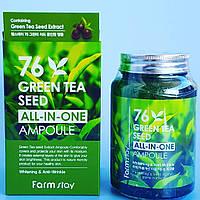 Сыворотка для лица ампульная с семенами зеленого чая  Farm Stay 76 Green Tea Seed All-In Ampoule 250мл