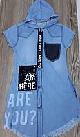 """Джинсовая рубашка детская для девочки """"Are you"""" 3-7 лет, голубого цвета, фото 1"""