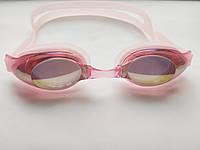 Очки для плавания и бассейна Розовый, фото 1
