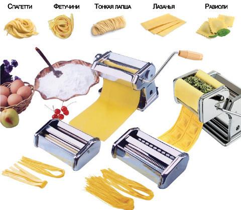 Локшинорізка тестораскатка з насадкою для равіолі Pasta Set QF-150