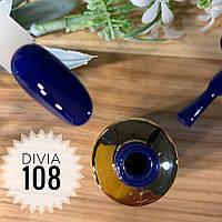Divia Гель-лак для нігтів Colour Di100 №108 (Синє море)
