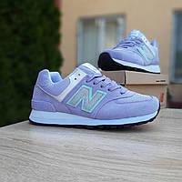 Женские кроссовки в стиле New Balance 574 сиреневые серебристая N, фото 1