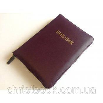 Библия арт. 11549_2 (Бордовая)