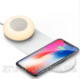 Бездротове зарядний пристрій для телефонів + світильник (нічник)