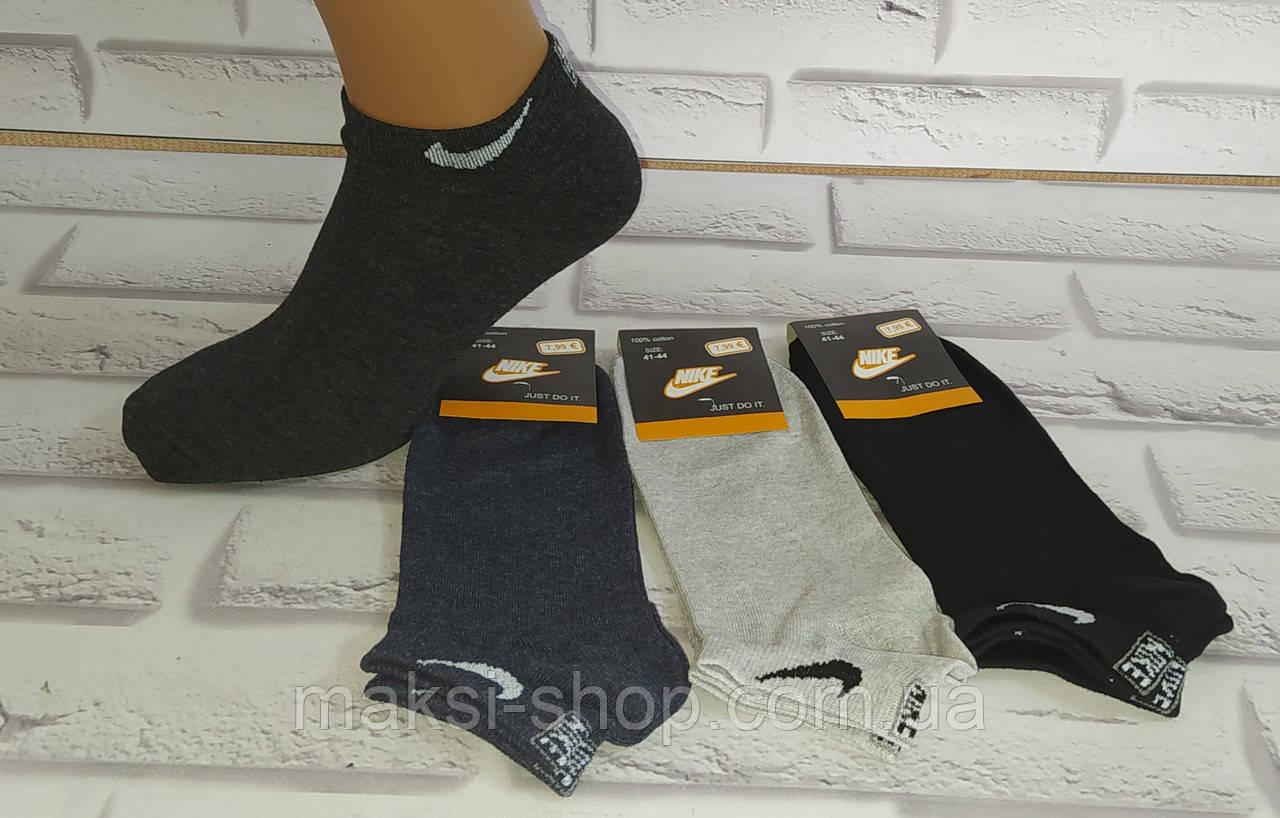 Шкарпетки чоловічі спортивні по кісточку за1 пара 40-44 раз (U178)