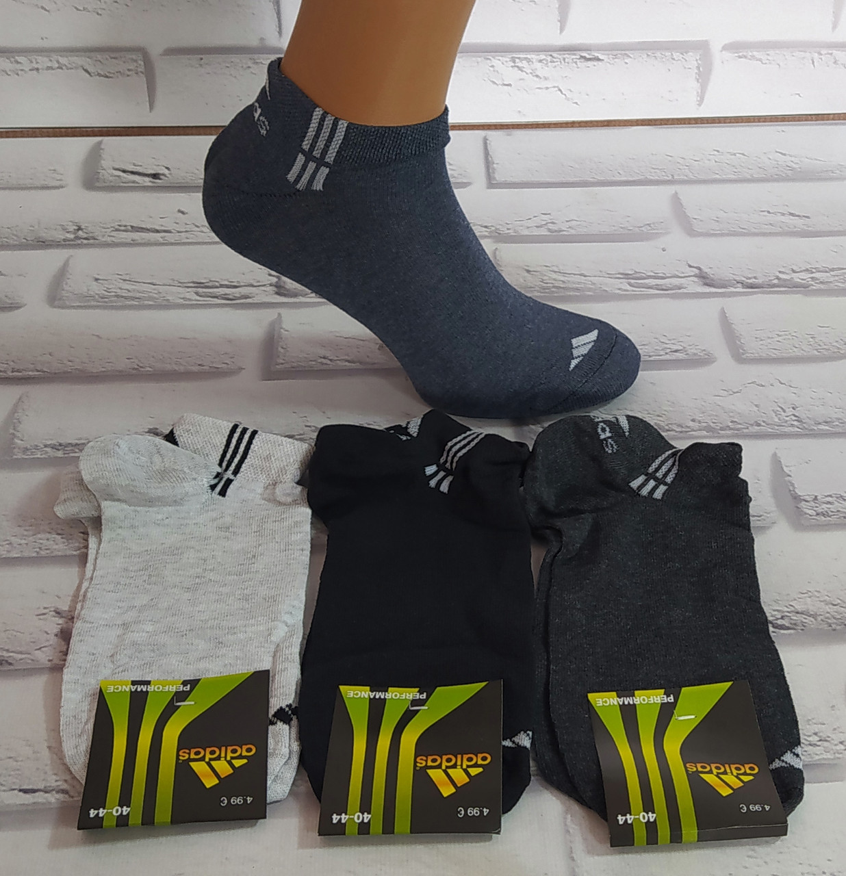 Носки мужские спортивные по косточку за1 пара 40-44 раз (U179)