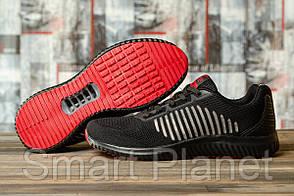 Кроссовки мужские 16461, Yike Running, черные, < 42 43 44 > р. 42-27,5см.
