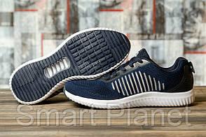 Кроссовки мужские 16463, Yike Running, темно-синие, < 41 42 43 44 45 > р. 41-26,5см.