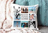Подушка с фото под заказ