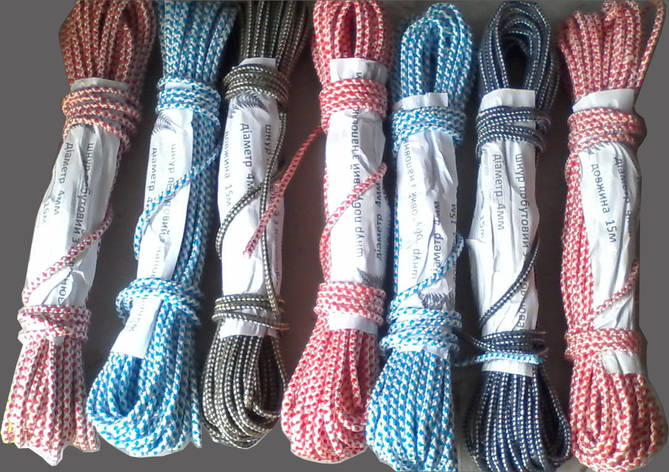 Верёвка бельевая 4мм*15м, фото 2