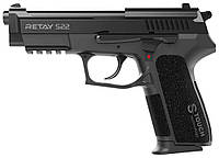 Шумовой пистолет Retay Arms S22 Black