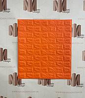 Декоративная стеновая 3Д панель самоклейка под кирпич оранжевая 77*70 см 7 мм NNDesign