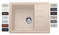 Мийка кухонна Adamant SLIM 620х435х200