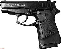 Шумовой пистолет ATAK Arms Stalker Mod. 914-UK Black, фото 1
