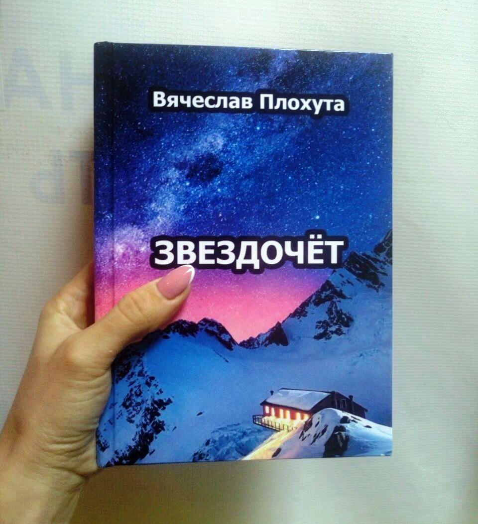 Издательство книг малым тиражом