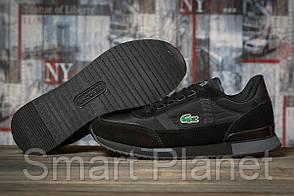 Кроссовки мужские 16931, Lacoste Sport, черные, < 41 42 43 44 > р. 41-26,0см.