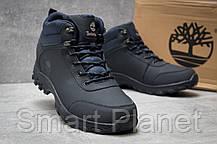 Зимние мужские кроссовки 30052, Timberland Canard Oxford, темно-синие, < 41 46 > р. 41-26,0см., фото 3