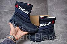 Зимние женские ботинки 30273, Reebok  Keep warm, темно-синие, < 38 > р. 38-24,0см., фото 2