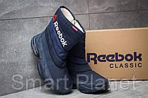 Зимние женские ботинки 30273, Reebok  Keep warm, темно-синие, < 38 > р. 38-24,0см., фото 3