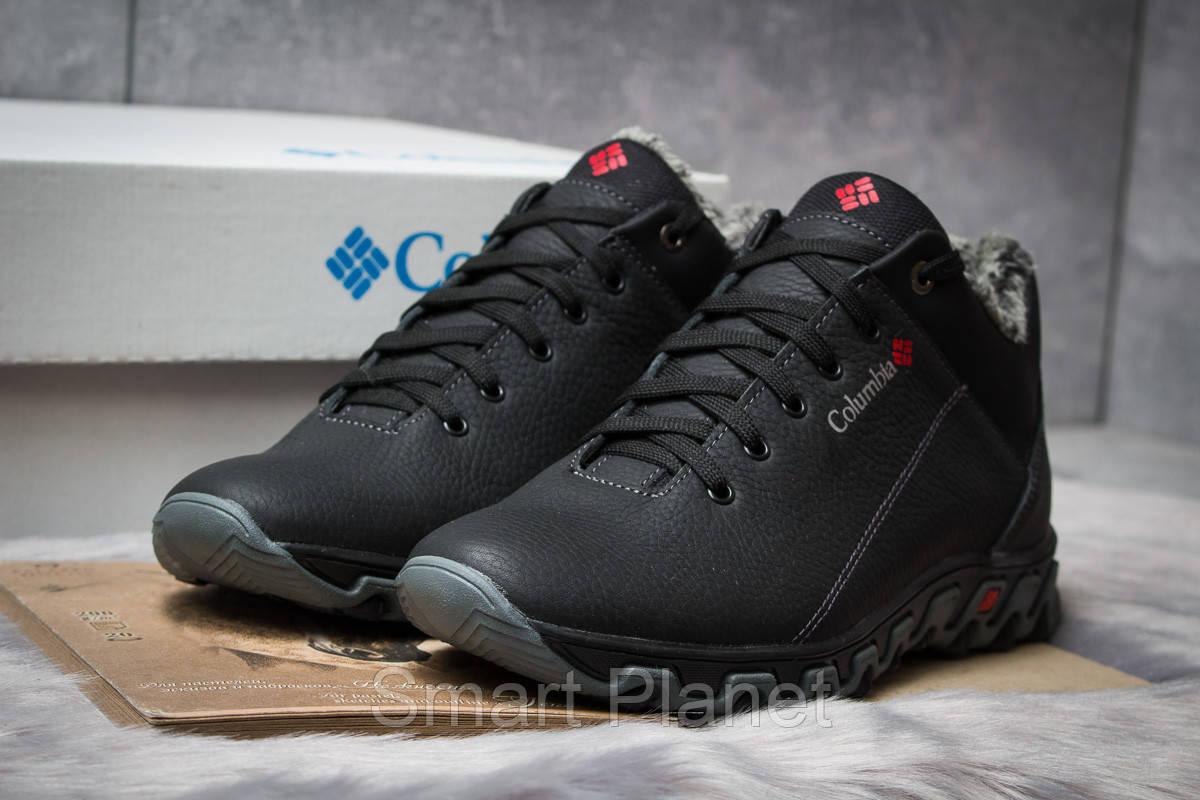 Зимние мужские ботинки 30951, Columbia Track II, черные, < 40 > р. 40-26,6см.
