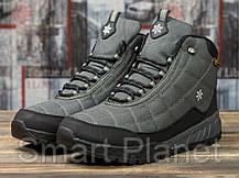 Зимние мужские кроссовки 30973, Supo Sport, темно-серые, < 45 > р. 45-29,5см., фото 2