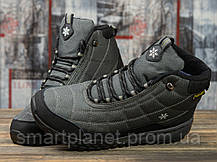 Зимние мужские кроссовки 30973, Supo Sport, темно-серые, < 45 > р. 45-29,5см., фото 3