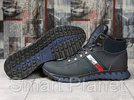 Зимние мужские ботинки 31032, Tech Motion, темно-синие, < 40 42 43 44 > р. 40-26,5см.