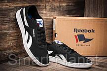 Кроссовки мужские 70431, Reebok Royal Global  ( 100% оригинал  ), черные, < 44,5 > р. 44,5-5=29см., фото 3