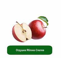 Яблоко отдушка