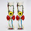 Свадебные бокалы в украинском стиле с подсолнухами (арт. WG-221)