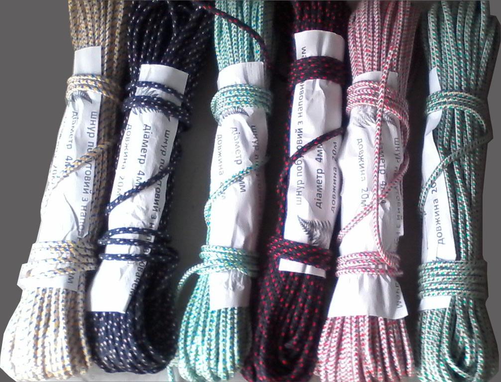 Верёвка бельевая 4мм*20м