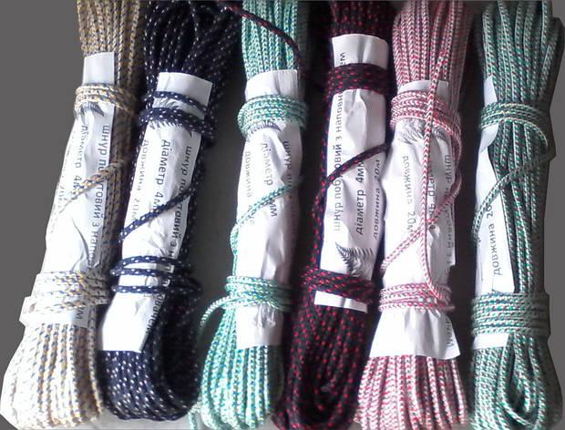 Верёвка бельевая 4мм*20м, фото 2