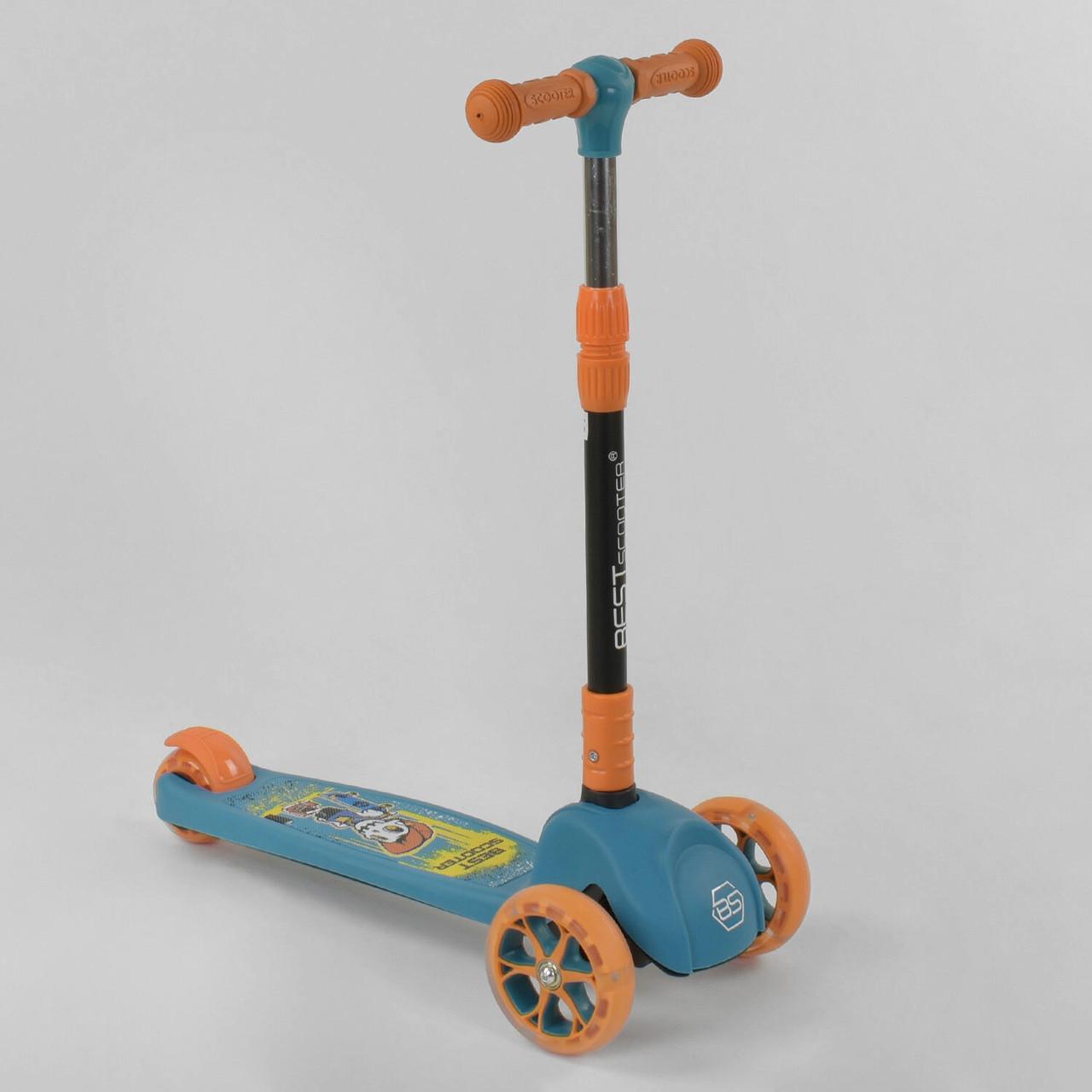 Трехколесный детский самокат со складной ручкой и светящимися колесами Best Scooter 45567 Голубой с оранжевым