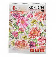 "Альбом для акварели SANTI ""Floristics"", А4, ""Paper Watercolour Collection"", 10 л., 200г/м2, 742602"