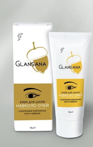 Крем для кожи вокруг глаз «Glansana» 50мл