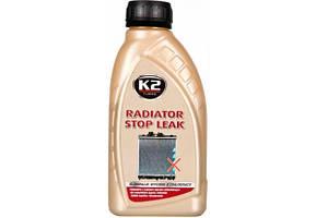 Герметик радиатора K-2 STOP LEAK 0,25л (жидкий)