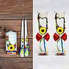 Свадебный набор аксессуаров в украинском стиле с подсолнухами (арт. SN-221)