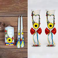Свадебный набор аксессуаров в украинском стиле с подсолнухами (арт. SN-221), фото 1