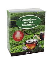 Чай Волшебные листья Таиланда - для здоровья, долголетия,хорошего сна, чай для нормализации давления