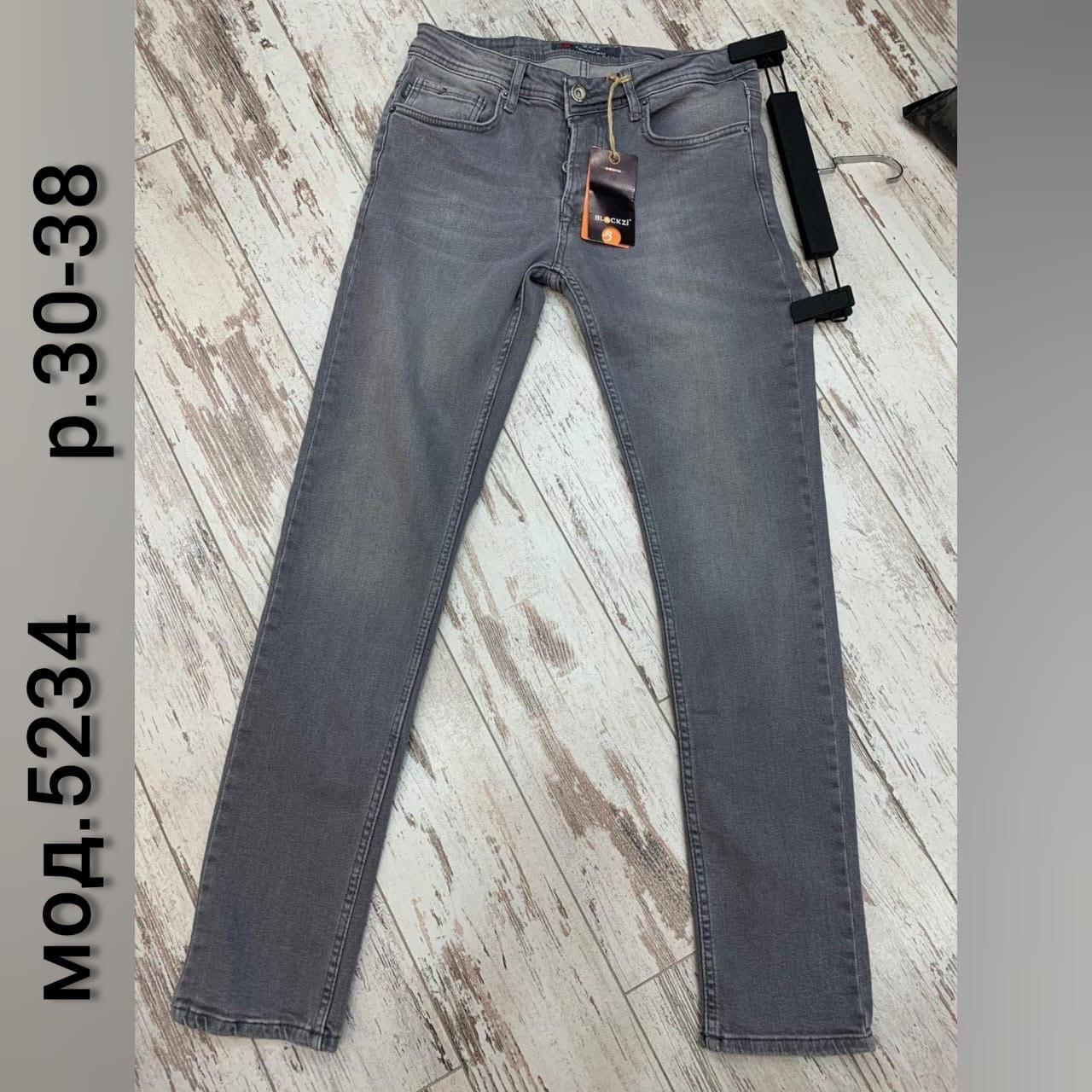 Джинсы мужские ''Blackzi'' 38