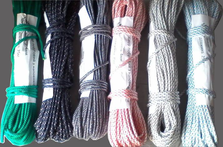 Верёвка бельевая 4мм*25м, фото 2