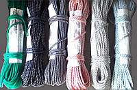 Верёвка бельевая 4мм*25м