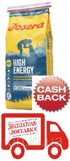 Josera High Energy корм для дорослих собак з підвищеною активністю 15 КГ