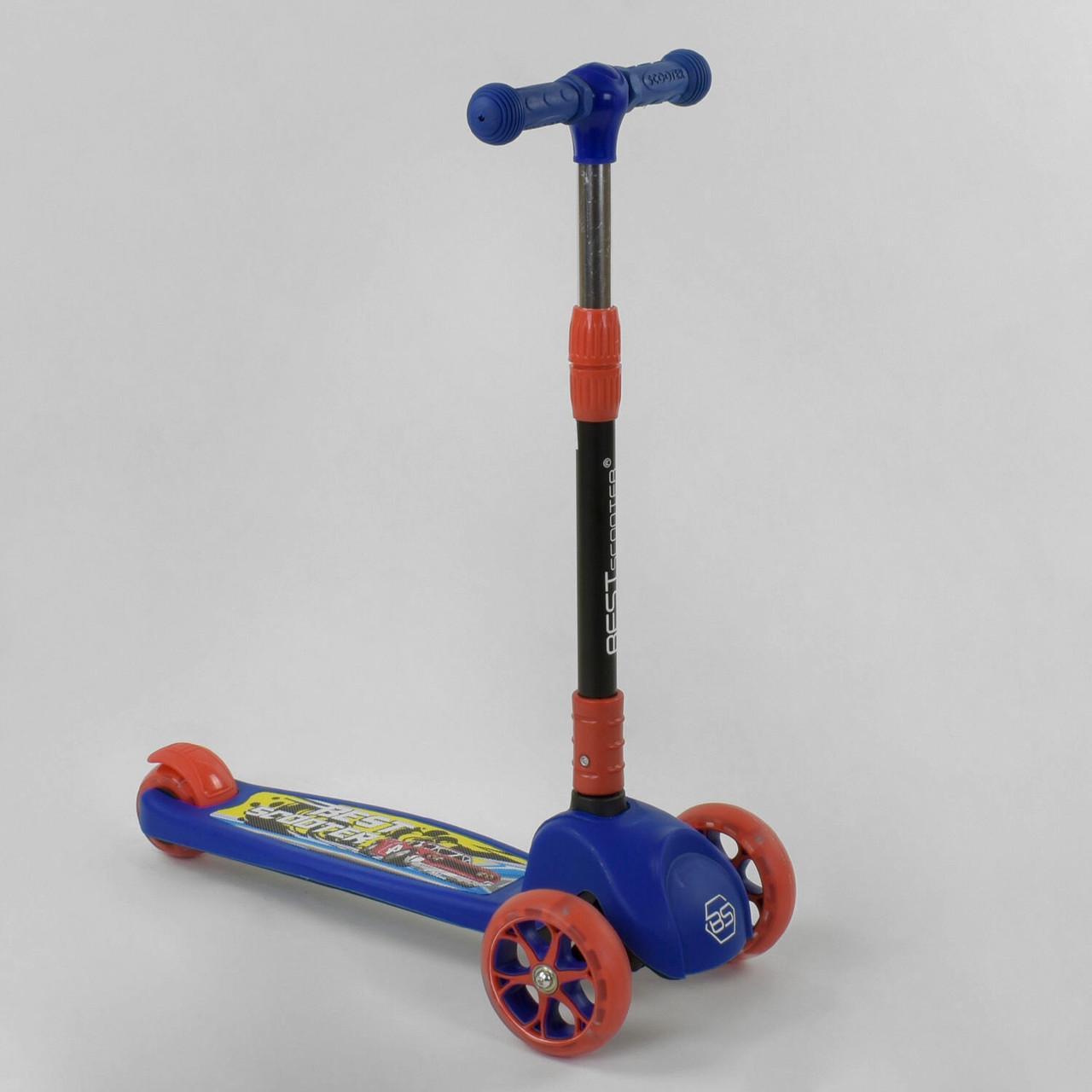 Детский трехколесный самокат со светящимися колесами и складной ручкой Best Scooter 27043 Синий с оранжевым