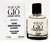 Тестер Giorgio ARMANI Acqua di Gio Absolu For Men 60 мл