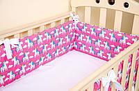Бортики в детскую кроватку Пони Пинк BabySoon 360см х 27см + простынь на резинке 60см х 120см  (519)