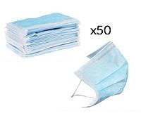 Защитные маски трехслойные для лица 50 шт Blue, фото 1