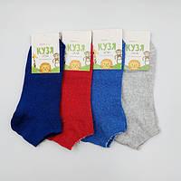 Дитячі шкарпетки Кузя Лайкра Веселка ОПТ, фото 1