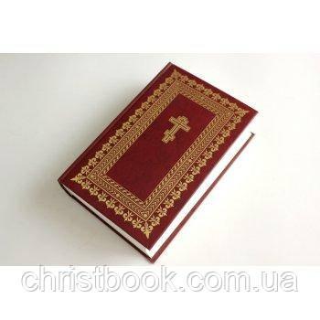 Библия арт. 1157
