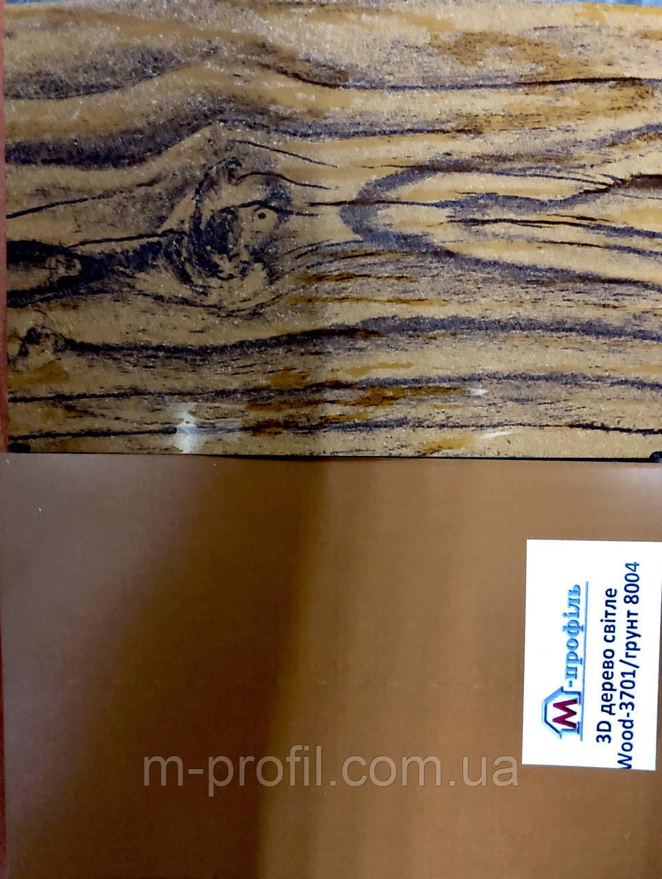 Профнастил ПС-8 3D дерево/грунт 8004/8017, толщина 0,40мм